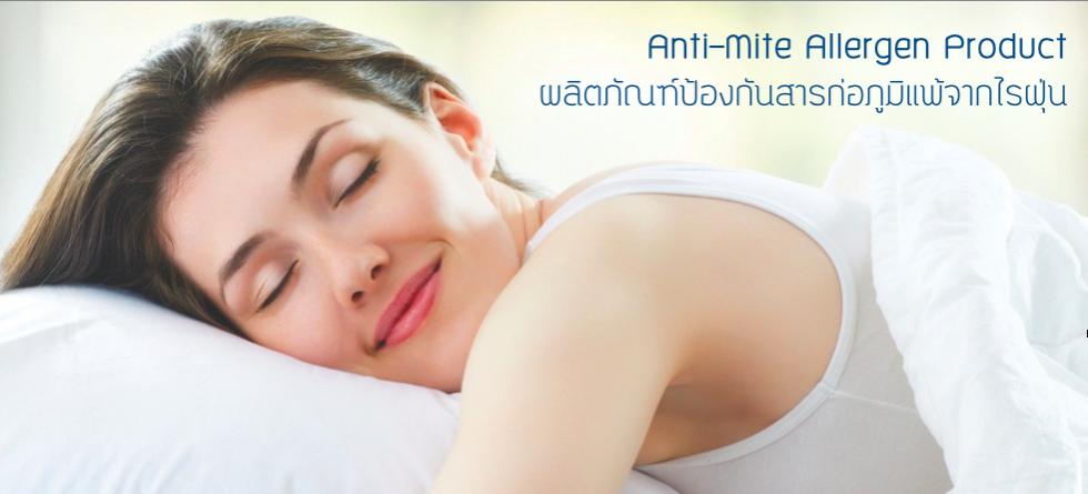 Anti-Mite Allergens
